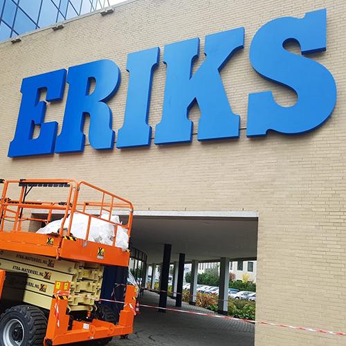Eriks rebranding signing gevelbelettering Blomsma Print & Sign